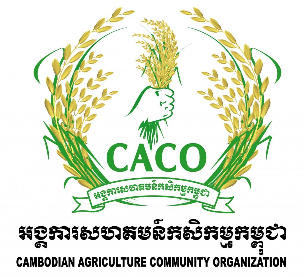 Logo CACO (Final)